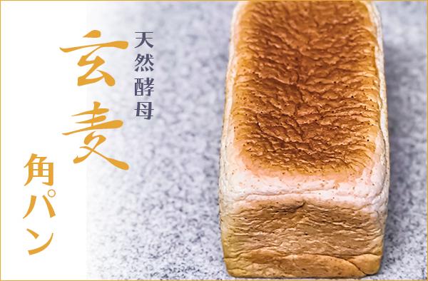 grain_bread03
