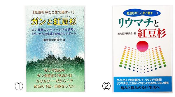 koutousugi_books
